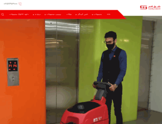 farnamsanat.com screenshot
