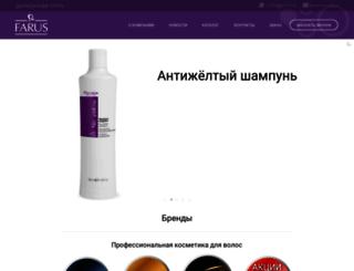 farouk.ru screenshot