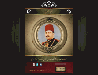 faroukmisr.net screenshot