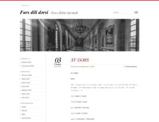farsdilidersi.wordpress.com screenshot