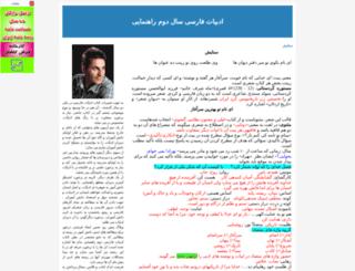 farsi2vom.blogfa.com screenshot