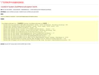 farsiplus.com screenshot