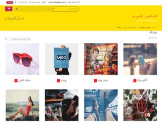 farsitheme.com screenshot