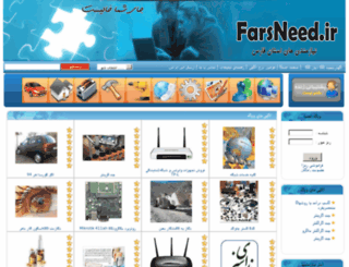 farsneed.ir screenshot