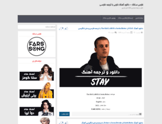 farssong.com screenshot
