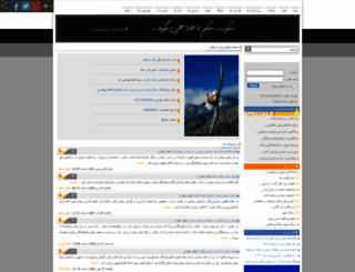 farzadvafadar.iiiwe.com screenshot