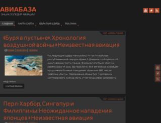 fasadeuro.ru screenshot