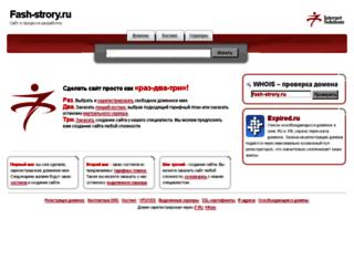 fash-strory.ru screenshot