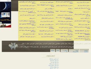 fashen_model.mihanblog.com screenshot