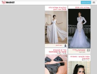 fashioncity.co.il screenshot