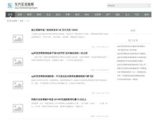 fashiondesigninginstitute.com screenshot