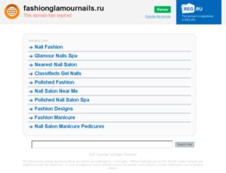 fashionglamournails.ru screenshot