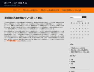fashionhotman.com screenshot
