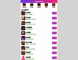 fashionindopak.com screenshot