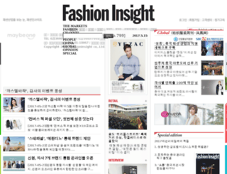 fashioninsight.com screenshot