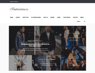 fashionista.ru screenshot