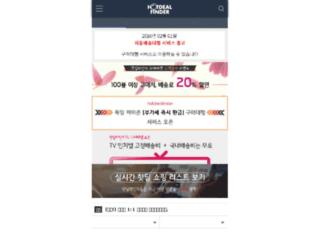 fashionmon.com screenshot