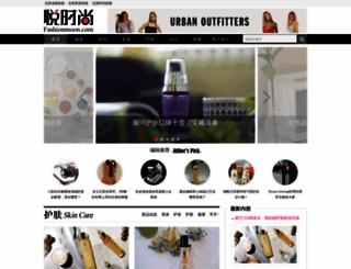 fashionmoon.com screenshot