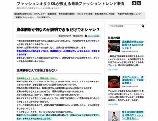 fashionparo.com screenshot