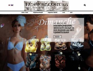 fashionscout365.com screenshot