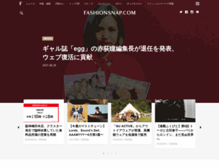 fashionsnap.jp screenshot