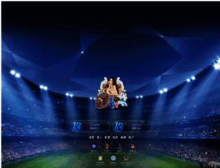 fashiontrendsinpk.com screenshot