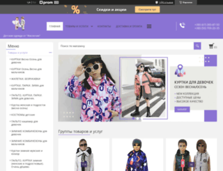 fasonchik.prom.ua screenshot