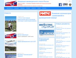 fasr.ru screenshot