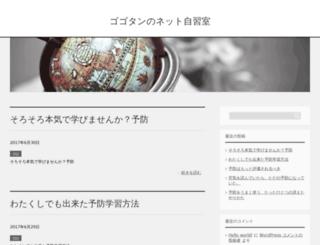 fastcashrebel.com screenshot