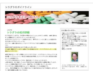 fasteign.net screenshot