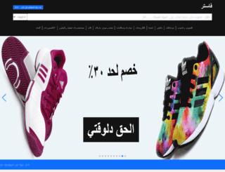 faster-eg.com screenshot