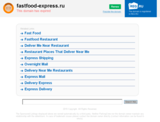 fastfood-express.ru screenshot