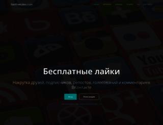 fastfreelikes.com screenshot