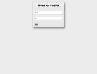 fastgetting.com screenshot