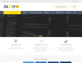 fasth.ru screenshot