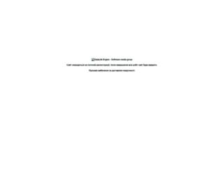 fastiv.com.ua screenshot
