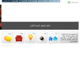fastlearnme.com screenshot
