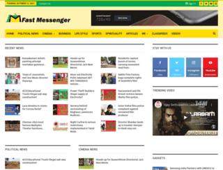 fastmessenger.net screenshot