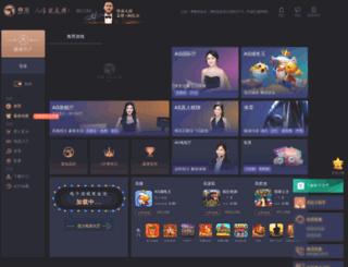 fastpaynasional.com screenshot