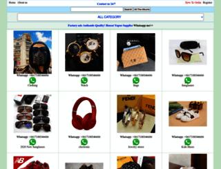 fastrackautoloan.com screenshot