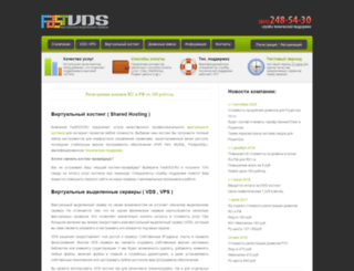 fastvds.ru screenshot
