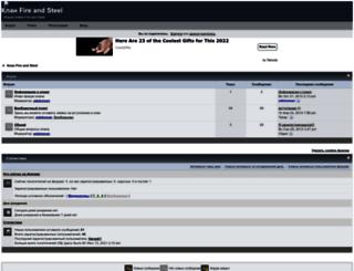faswot.forum2x2.ru screenshot