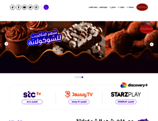 fatafeat.com screenshot