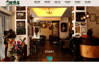 fatainan.com screenshot