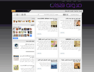 fatakaty.blogspot.com screenshot