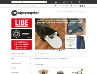 fatbros.shop-pro.jp screenshot