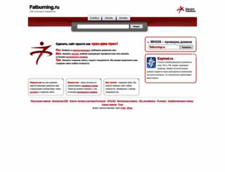 fatburning.ru screenshot