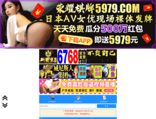 fate-x.com screenshot