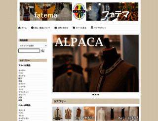 fatema.jp screenshot