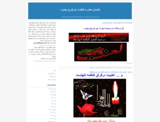 fatemhzahra.blogfa.com screenshot